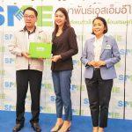 QFD สมาพันธ์ SME ไทย